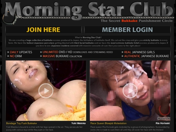 Morningstarclub.com Password Details
